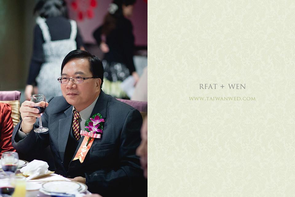 RFAT+WEN-110