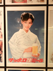 DSCN6097 Sapporo Beer Museum - old beer advertisement - Hitomi Kuroki in 1983