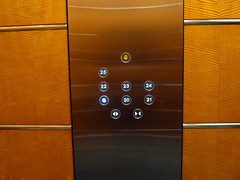 Day 141-P1010513 (TinyTVPhoto) Tags: wooden lift floor bell 21st button 25th 24th 23rd 20th 22nd project365