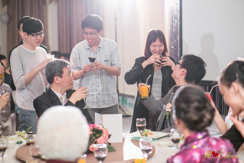 婚禮攝影, 婚攝, 晶華酒店 五股圓外圓,新北市婚攝, 優質婚攝推薦, IMG-0101