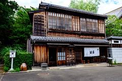 edo-tokyo open air architectural museum (clairobskur) Tags: park japan museum tokyo fujifilm fujinon edo koganei 1655 edotokyoopenairarchitecturalmuseum xt1