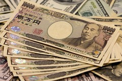 Foreign exchange - Yen barely weaker after G7 meet, forward of commerce knowledge (majjed2008) Tags: ahead data after forex trade meet slightly weaker