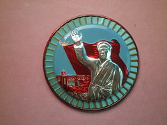 Swimming across the Yangtze River   (Spring Land ()) Tags: china asia badge mao   zedong