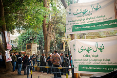 DSC_4372.jpg (Mosa'aberising) Tags: egypt parliament cast revolution boxes vote elections voting ballot queues ballots asr zamalek egyptians aini parliamentary jan25