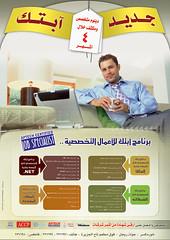 (  | Yahya Badheeb) Tags: logo design 3d designer yahya                       badheeb