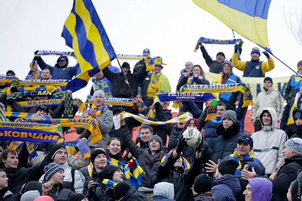 фото: Заря Луганск - Металлист Харьков