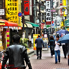 Tokyo, Japan (Ed Kruger) Tags: street city windows japan architecture buildings tokyo asia cityscape niceshot asians allrightsreserved admiralty cityscene photocity peopleofasia asiancities earthasia edkruger asiancountries cultureofasia photosofasia
