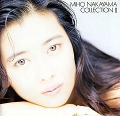 MIHO NAKAYAMA COLLeCTION2