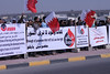 IMG_5813 (BahrainSacked) Tags: العمل أمام وزارة إعتصام البحرينية المفصولين