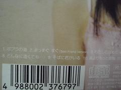 原裝絕版 1998年  10月21日 酒井美紀 Miki Sakai Like abest friend Selection 1998  CD 原價 3000yen 中古品 5