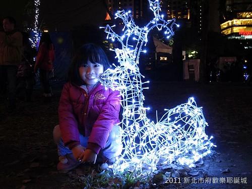 2011新北市府歡樂聖誕城-IMG_3638