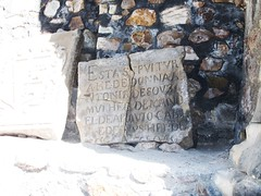 engravings on stone tablet found in vasai fort (sree241972) Tags: vasai vasaifort