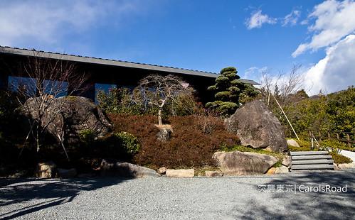 20111225-Tokyo-166P53