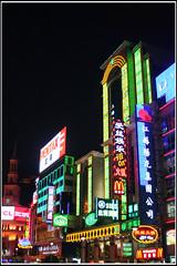 China (Marco Di Leo) Tags: china asia shanghai prc 中国 上海 kina cina chine shangai 中國 cin 중국 الصين chiny סין kína çin xangai 上海市 szanghaj chińska shànghǎi hiina китай trungquoc schanghai kiinan trungquốc zånhae เซี่ยงไฮ้ 상하이 ประเทศจีน čína چین thượnghải kinija kitajska шанхай चीन sjanghæ κίνα ķīna شانگهای shanghái sônghói שאנגחאי ഷാങ്ഹായ് šangaj sanghaj شانغهاي शंघाई शांघाय சாங்காய் σαγκάη šanhaja شنگھائی šanchajus šanghaj 中国中华 κiνα zanhae şanghay சீனமக்கள்குடியரசு šanchajos ŝanhajo շանհայ შანხაი शाङ्घाई шангај شانګهای شنگہائی shanxay সাংহাই siônghāi