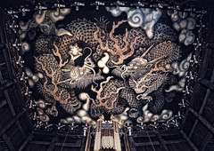 Dragons' whereabouts (y2-hiro) Tags: nikon kyoto dragons 15mm d3s kennintemple ceilingpicture