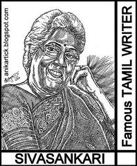 SIVASANKARI Famous Tamil Writer in my Portrait Art  - Artist Anikartick,Chennai,Tamilnadu,India (chennai urban art collection) Tags: india illustration writer chennai tamil tamilnadu novelist journalist pendrawing shortstories femalewriter tamilwritings famouswriter tamilwriter novelwriter tamilnovels sivasankari sivasankaritamilwriter tamilgreatwriter
