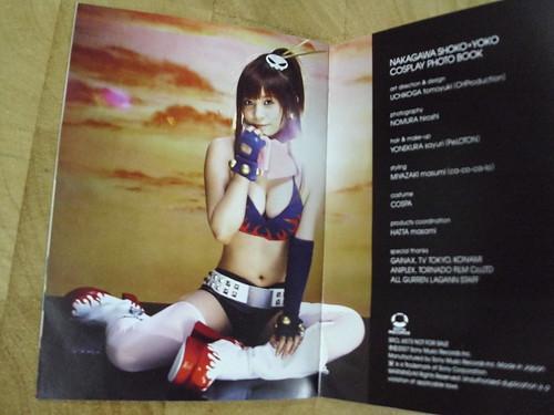 中川翔子 画像31