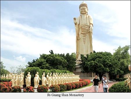 Fo Guang Shan  佛光山