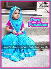 pure punjab kuri (Harpreet _HM) Tags: new girls wallpaper india love photo couple day sad jeep very picture taj lovers desi valentines romantic mann sherry punjab hm gill pure heer meri comment gippy punjabi 2012 facebook tera mirza dil pyar grewal punjaban 2013 yaad babbu munde sooh kuriya mehal zindgi amrinder sahnewal