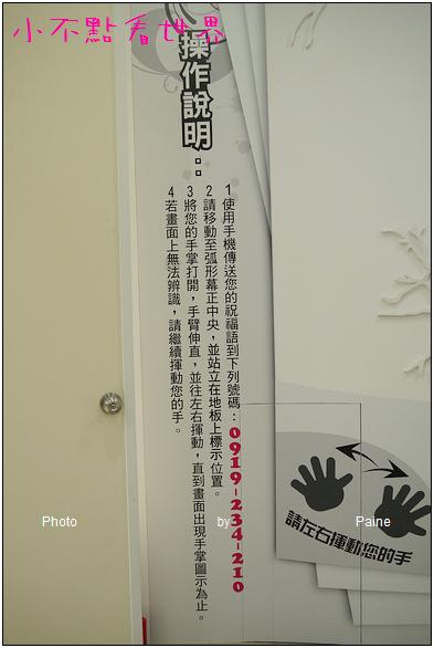 梅山公園 (18).JPG