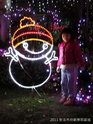 2011新北市府歡樂聖誕城-IMG_3558