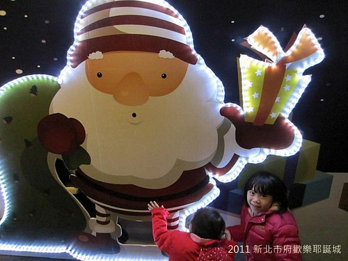 2011新北市府歡樂聖誕城-IMG_3661
