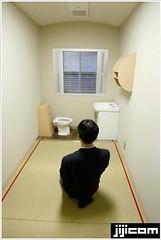 東京拘置所 画像17