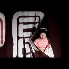 (Masahiro Makino) Tags: japan photoshop canon eos kyoto curtain maiko adobe    gion tamron 90mm f28 lightroom makino   60d  20111213105006canoneos60dls640p