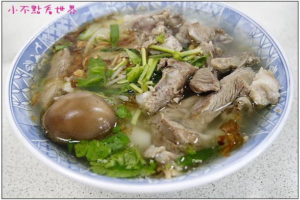 三義金榜麵店 (3).JPG