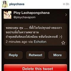 ทวิตของ @ploychava นี้โดนใจมาก แด่คุณที่ ก๊อป #sodaprinting