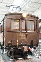 JNR MOHA type 1 (takashi_matsumura) Tags: park japan 1 railway nagoya type minatoku aichi jnr   moha   scmaglev