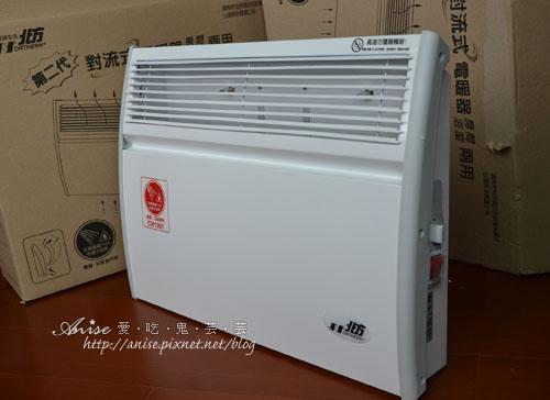北方電暖器015.jpg