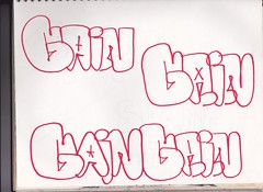 GAIN (SKHATE AND DESTROY) Tags: gain btr minneapolisgraffiti btrgraffiti gaingraffiti