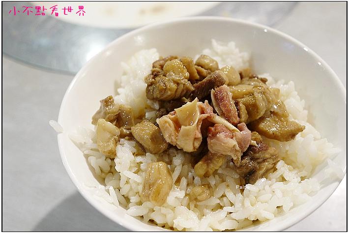 魚羊鮮第八味火鍋 (17).JPG