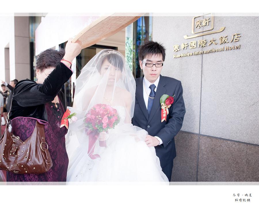 志哲&婉芝_079
