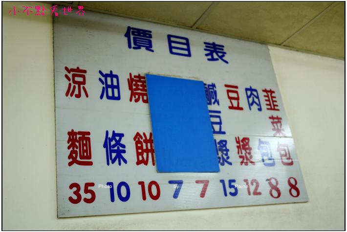 九福包子 (15).JPG