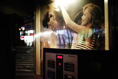 1853/1735 (june1777) Tags: street light coffee night canon eos machine snap 1600 clear seoul 5d russian vending f28 mir m39 37mm