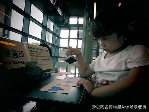 鶯歌陶瓷博物館And鶯歌老街-IMG_2986