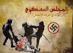 مصر - المجلس العسكري (waleed idrees) Tags: waleed مصر idrees العسكري ادريس وليد المجلس الثورة المصرية