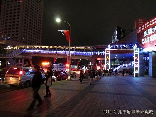 2011新北市府歡樂聖誕城-IMG_3561