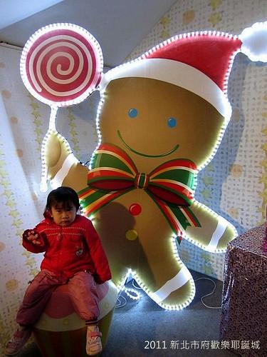 2011新北市府歡樂聖誕城-IMG_3616