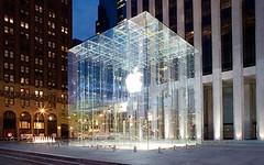 Il cubo della Apple a New York (Giuseppe Mascitelli) Tags: apple comunicazione tecnologia facebook immagine linkedin creativo creativit tvstreaming innovazione giuseppemascitelli tecnocreativit tecnocreativo mobangoltd filmarespa