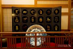 Minakami,Gunma,Houshi_Onsen_Chojukan / 法師温泉、長寿館、水上、群馬県