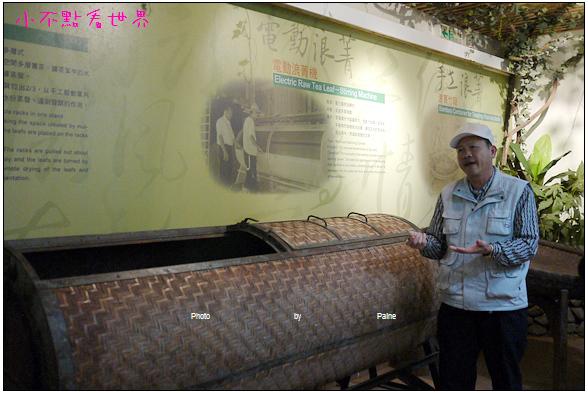 北埔光君茶葉博物館 (5).JPG