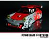 LEGO Flying Lizard - Porsche 911 GT3 RSR (Malte Dorowski) Tags: flying lego 911 lizard porsche 2012 gt3 rsr foitsop