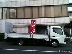 Coca-Cola vending machine transport truck in Shibuya, Tokyo () Tags: white japan truck tokyo cola transport shibuya machine coke delivery cocacola coca vending