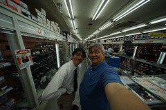 DSC00254 (digitalbear) Tags: japan tokyo sony wide artificial intelligence nakano hyper f56 ai heliar 10mm aspherical alpha7 fujiyacamera mariocartads
