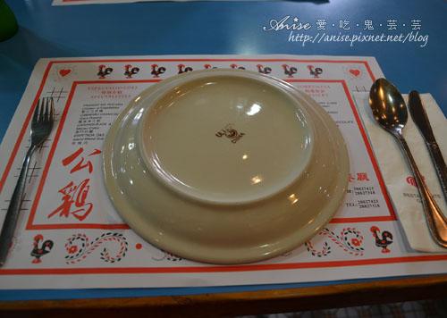 01_公雞葡國餐廳004.jpg