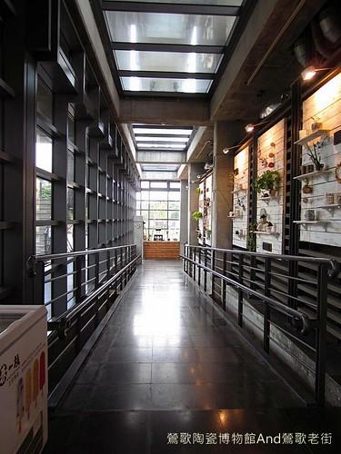 鶯歌陶瓷博物館And鶯歌老街-IMG_2990