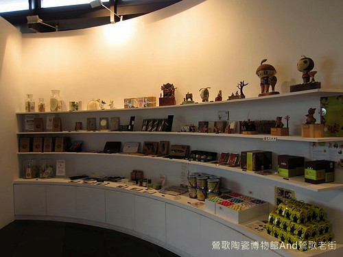 鶯歌陶瓷博物館And鶯歌老街-IMG_2992